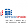 simple-trade